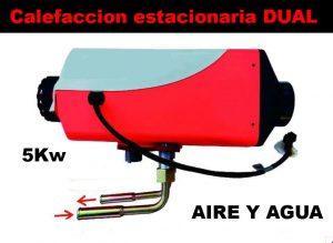 calefaccion estacionaria dual agua y aire doble funcion 5kw 2kw con calentador bajo consumo barata oferta aliexpress